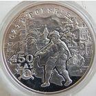 25. Польша 10 злотых 2008 год, серебро.450 лет Польской почтовой службе*