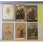 Фотографии до 1917 года Цена за единицу