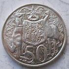 Австралия,  50 пенсов, 1966, серебро