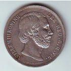 Голландия. 2 1/2 гульдена 1870 г.- цена снижена !