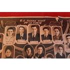Фотография Второй выпуск  учеников 11-го класса Бабинська СШ 1963-1964г -29 человек.