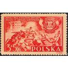 Польша 1946 10-летию участия польских Добровской Легион Ярослав в Гражданской войне в Испании Война