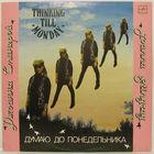 Joanna Stingray - Thinking Till Monday