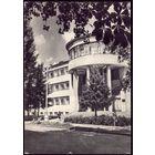 1969 год Минск Библиотека им.Ленина