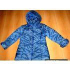 Куртка осенняя 9-12 лет