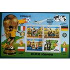 Чемпионат мира по футболу Испания 82.  Блок.