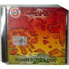 CD Калинов Мост - Пояс Ульчи