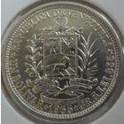 Венесуэла 1 боливар 1965 года. Серебро. Состояние AU!