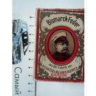 Старинная упаковка из под стальных перьев Bismark-Feder aus der Fabrik von HEITZE & BLANCKERTZ.BERLIN.Начало XX-го века