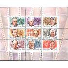 Россия. 2001 Киноактёры, блок из 9 марок **