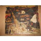 """Картина.""""Святочны дзень""""1968г.51х69см.К.Харашэвич."""