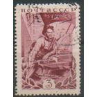 За. 425 1935. М.И. Калинин: 3к. ГаШ.а