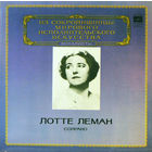 LP Лотте Леман (сопрано) / Lotte Lehmann Sings R. Schumann - Frauenliebe Und-Leben. Dichterliebe. (1981)