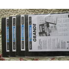Листы для банкнот  GRANDE 5s, 6s, 7s, 8s, упаковка (5шт.), черные, двухсторонние, новые.