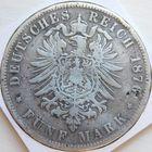 30.Германия 5 марок 1876 год, серебро.
