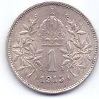 Австро-Венгрия, 1 крона 1915 года. Франц Иосиф 1.