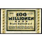 Германия город (Dusseldorf) 100 000 000 марок 1923 г. (247082)  распродажа