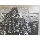 Могилев  1926 г  групповое фото
