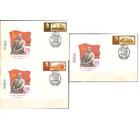 СССР 1989 г. КПД  6063-5 119 лет со дня рождения В,И.Ленина,