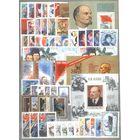 СССР Годовой комплект марок и блоков 1981 г