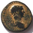 ТРАЯН (98-117) АЕ СЕМИС.