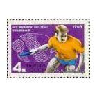 1968 Международные спортивные соревнования года серия 5 м. чист.