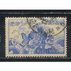 Вьетнам Южный Админ 1955 1-я годовщина Женевской конвенции. Черепаха благоденствия #100