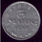 3 Марки 1922 год А Германия