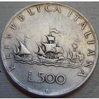 12. Италия 500 лир 1960 год, серебро.