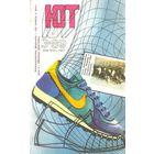 "Журнал ""Юный техник"", 1989, #3"