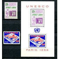 Либерия - 1959г. - Штаб-квартира ЮНЕСКО в Париже - полная серия, MNH, одна марка с дефектом клея [Mi 541-542, bl. 13] - 2 марки и 1 блок