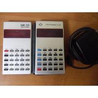 Микрокалькуляторы Электроника МК-33.