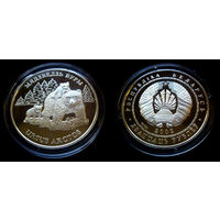 Бурый медведь 20 рублей серебро 2002 РАСПРОДАЖА!!!