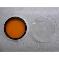 Светофильтр оранжевый О-2.8х 52х0.75 мм в футляре