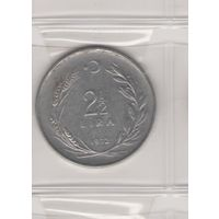 2,5 лиры 1972. Возможен обмен