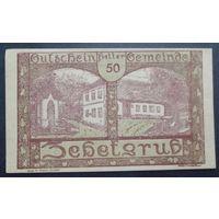 Нотгельд. 50 геллеров 1920 #5