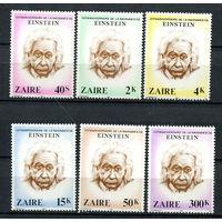 Конго (Заир) - 1980 - Энштейн - [Mi. 640-645] - полная серия - 6 марок. MNH.