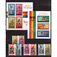 Бурунди-1976,(Мих.1263В-1276В,Бл.92В-93В),бзц,  ** Спорт, ОИ-1976