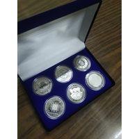 Комплект монет НБ РБ из 6 штук 1 рубль 100 лет: органам юстиции, милиции, внутренним войскам, вооруженным силам, пограничной службе, финансовой системе! С рубля
