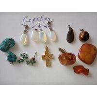 Набор : серебро , малахит , янтарь , крестик и др.