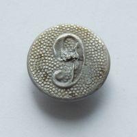 Вермахт погонная пуговица N 9 алюминий