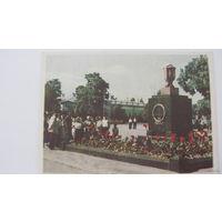 Памятник   1959г г.Киев борцам за Советскую власть