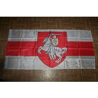 Флаг БЧБ с Погоней