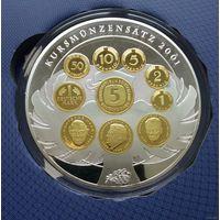 """Германия 2011 Набор медалей """"10 Jahre Abschied von der Deutschen Mark"""" (Тираж: 9 999)"""