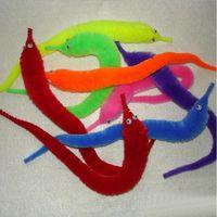Пушистик Байлл, магический червяк (расцветка на последних фото)