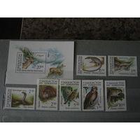 Марки - Фауна Узбекистан 1993 год 1 блок и серия из 7 марок, олени, вараны, змеи, птицы, грызуны, чистые