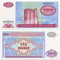 Азербайджан. 100 манат (образца 1993 года, P18b, UNC)