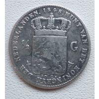 Нидерланды 1/2 гульдена, 1848 6-5-3