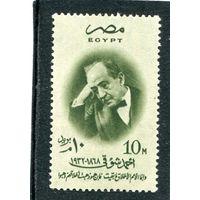 Египет. Хафиз Ибрахим, арабский поэт