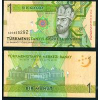 Туркменистан 1 манат 2014 UNC
